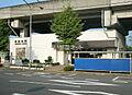 【駅】新鉾田駅...