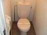 トイレ,1K,面積20.03m2,賃料6.0万円,JR京浜東北・根岸線 南浦和駅 徒歩5分,,埼玉県さいたま市南区南浦和3丁目