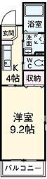 JR相模線 上溝駅 徒歩19分の賃貸マンション 2階1Kの間取り