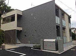 JR横浜線 相原駅 徒歩12分の賃貸アパート