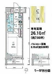 JR総武線 荻窪駅 徒歩14分の賃貸マンション 5階1Kの間取り