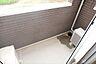 玄関,1LDK,面積46.03m2,賃料4.4万円,JR両毛線 栃木駅 バス18分 ナカデン前下車 徒歩2分,,栃木県栃木市泉川町62-1