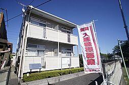 湘南新宿ライン宇須 古河駅 バス7分 原十字路下車 徒歩2分の賃貸アパート