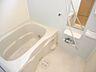 風呂,1LDK,面積46.06m2,賃料6.8万円,つくばエクスプレス つくば駅 徒歩18分,,茨城県つくば市春日2丁目24-8