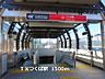 周辺,1LDK,面積46.06m2,賃料6.8万円,つくばエクスプレス つくば駅 徒歩18分,,茨城県つくば市春日2丁目24-8