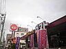 周辺,2DK,面積41.31m2,賃料7.2万円,JR京浜東北・根岸線 南浦和駅 徒歩14分,,埼玉県さいたま市南区文蔵4丁目