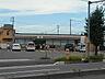 周辺,2DK,面積40m2,賃料5.2万円,JR京浜東北・根岸線 北浦和駅 バス8分 JR社員寮前下車 徒歩3分,,埼玉県さいたま市緑区大字三室