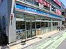 周辺,ワンルーム,面積20.03m2,賃料6.2万円,JR京浜東北・根岸線 さいたま新都心駅 徒歩12分,JR埼京線 北与野駅 徒歩7分,埼玉県さいたま市中央区上落合1丁目