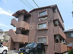 箱根登山鉄道 箱根板橋駅 徒歩8分の賃貸マンション