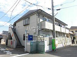 JR中央線 国立駅 徒歩10分の賃貸アパート