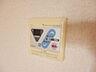 設備,2DK,面積39.6m2,賃料7.5万円,JR中央線 日野駅 徒歩7分,多摩都市モノレール 甲州街道駅 徒歩14分,東京都日野市日野本町4丁目