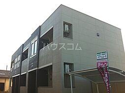 JR常磐線 佐和駅 徒歩15分の賃貸アパート