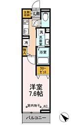 JR中央線 豊田駅 徒歩15分の賃貸アパート 2階1Kの間取り