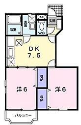 JR中央線 国立駅 バス9分 けやき台団地下車 徒歩2分の賃貸アパート