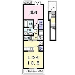 湘南新宿ライン高海 上尾駅 徒歩20分の賃貸アパート 2階1LDKの間取り