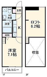 JR武蔵野線 新八柱駅 徒歩12分の賃貸アパート 2階1Kの間取り