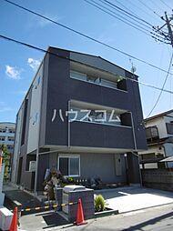新京成電鉄 八柱駅 徒歩3分の賃貸アパート