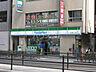 周辺,1K,面積26.1m2,賃料8.6万円,JR山手線 日暮里駅 徒歩5分,JR山手線 西日暮里駅 徒歩6分,東京都荒川区西日暮里2丁目