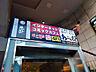 周辺,ワンルーム,面積22.18m2,賃料8.4万円,都営浅草線 五反田駅 徒歩3分,JR山手線 五反田駅 徒歩6分,東京都品川区東五反田1丁目