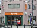 【郵便局】横浜...