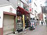 周辺,1K,面積25.24m2,賃料5.9万円,JR中央線 国立駅 徒歩14分,JR南武線 矢川駅 徒歩16分,東京都国立市西2丁目