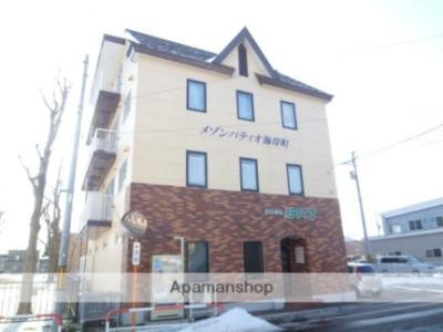 外観,3SLDK,面積99.82m2,賃料6.0万円,バス 海岸町下車 徒歩3分,,北海道函館市海岸町