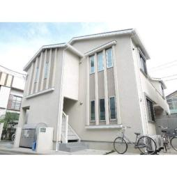 JR南武線 武蔵新城駅 徒歩9分の賃貸アパート