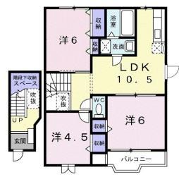 荒木駅 4.6万円