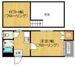 姪浜駅 2.8万円